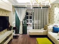 恐龙园旁 世茂香槟湖 新出豪装两房 品牌家具电齐全 可拎包入住 满二