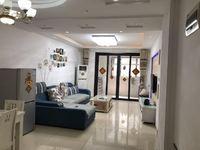 天宁丽华高成天鹅湖 3室2厅1卫 113平米