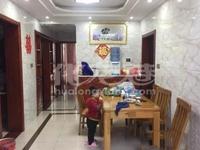 横山桥颐景苑精装房出售 3室2厅1卫经典小三房 南北通透