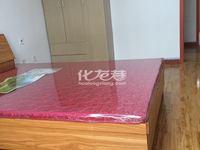 天宁吾悦旁边 水晶城 精装修 一室一厅 只租550元一月 要看房的赶紧约起来