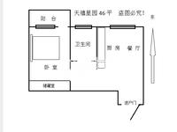 新出东方国际公寓旁天禧星园精装朝东小户型,觅小田家炳中学满2年