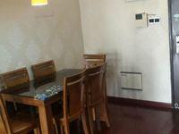 绿都万和城二区 2室2厅1卫 89平米