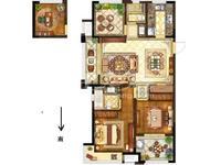 河枫御景旁保利公园毛坯三室两厅两卫南北通透中高层户型采光好全明172万