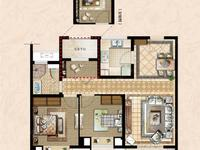 华润国际五期 毛坯3房 有钥匙随可以看房 可直接过户稀缺房源