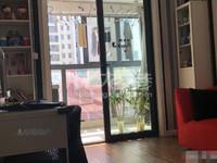 龙湖天街旁 蓝天新苑 精装修 中间楼层 采光好 拎包入住 平岗小 房东诚售