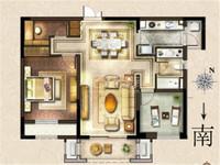 D铁沿线华润国际一期毛坯两室两厅三朝南楼层采光好得房高户型方正全明满二年149万