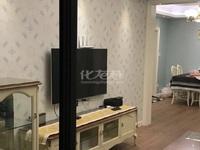 光华世家2室2厅1卫豪装成熟小区交通方便生活起居便利13961239985