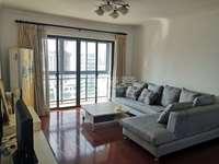 天安花园,精装修3房,图片实拍,双阳台,带车位,楼层佳,诚售