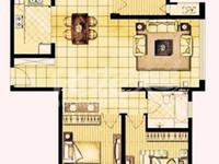 10月好房推荐,蓝天新苑 龙湖天街地铁旁 毛坯四房,160万低价