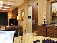 雅居乐星河湾 新出豪装大平层 总统套房 房东在德国 房子诚心出售 可满二过户