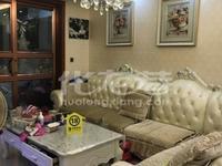 华润国际新出三室 精装修 地段好 采光佳 随时看房 看中价格可商量