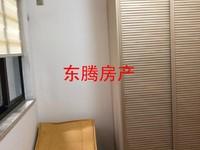 新城香悦半岛南区低价出售!