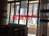 香江华廷房屋出售