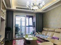 滨江明珠城二期 豪装两房 房东讲究全橡树木地板 品牌家具电二