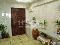 清潭院街精致装修小户型房子,中央空调并且也有安装地暖,绝对好房源。