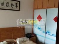 水晶城 2000元 2室2厅1卫 精装修,家具电器齐全非常干净!