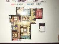 招商花园旁红星国际 5居室、 满2年省税 实际面积163 、南北通透 看房方便
