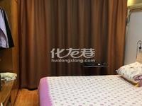 出售红梅新村3室1厅1卫78平米住宅