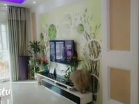 大名城2室2厅自家房子底于市场价急售,精装,有兴趣联系!