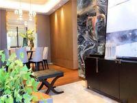新房 新出高端绿色科技住宅 央企品牌龙城金茂府 多户型可选