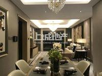 龙湖龙誉城天街旁,央企开发商金茂府,精装四房朝南,随时看房