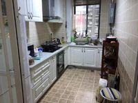 新城南都御苑 152万 2室2厅1卫 精装修低价出售,房主急售。