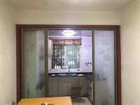 金梅花园110平3室简单装修,一楼院门已开采光无遮挡,满2年看房方便