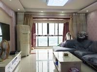 獨傢代理龙湖龙誉城旁平岗星苑精装两室两厅南北通透楼层采光好户型方正148万拎包住