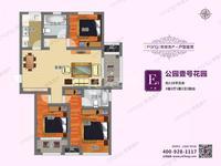 公园壹号 2500元 3室2厅2卫 精装修全套高档家私电,设施完善