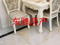 豪华精装修房间布局漂亮,急于出售