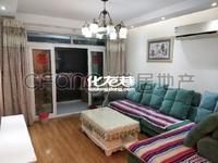 随园锦湖公寓 2室2厅83平米 精装修