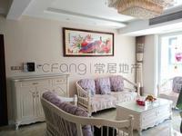 世茂香槟湖 228万 3室2厅2卫 精装修,你可以拥有,理想的家!