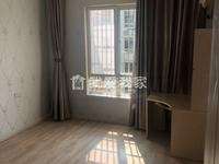 蓝天花园新出两室两厅一卫 精装修 地段好 价格美丽 拎包可住 随时看房可小刀