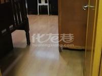 出售白云新村2楼2室1厅1卫70.28平米68万住宅