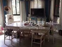 出售长宇棕榈湾5室3厅3卫278平米500万住宅