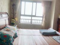 新城香悦半岛南区的房子
