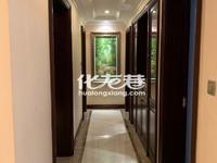 出售新城公馆4室2厅3卫206平米500万住宅