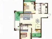 怀德名园 175万 3室2厅2卫 精装修,房主狂甩高品质好房!
