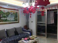 蓝天新苑 2室2厅1卫 婚房未住 地铁口 中央空调家电家具全留
