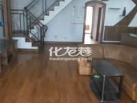 出售清潭花苑6室2厅2卫210平米178万住宅