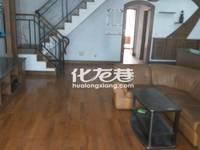 出售清潭花苑6室2厅2卫210平米185万住宅