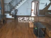 出售清潭花苑6室2厅2卫210平米175万住宅