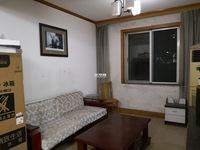 怀德苑2室2厅1卫90平米1800元/月