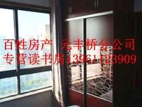 两室一厅 精装修 两南 电梯房