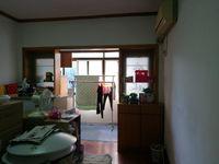 清凉新村 三房带书房装修好 实际面积大 南北阳台