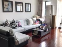 出售怀德桥旁怀小 清潭中学河景花园3室2厅2卫144平米268万住宅