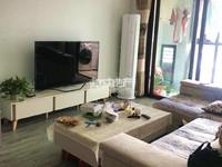 雅居乐星河湾2期,全新装修三居室,170万诚售!