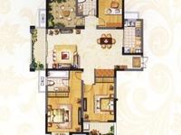 阳光龙庭,138平四房两厅,满二,简装,有钥匙,随时看房