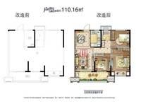 湖塘路劲城新城域花园桃李郡三室公寓可贷款6958起