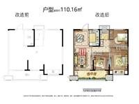 湖塘新城桃李郡 四十年产权商住房 均价7000起 欢迎品鉴!